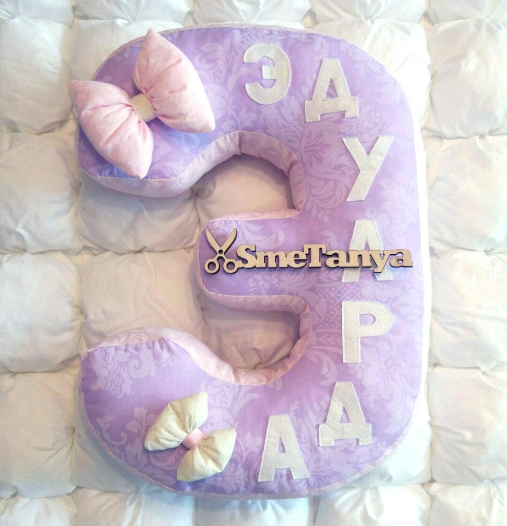 Буквы-подушки 55 см. - фото