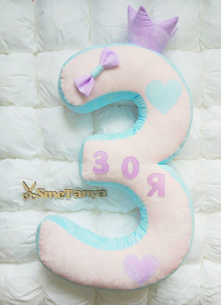 Буквы 35 см. - фото